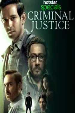 Criminal justice by Jatin.R.patel in Gujarati