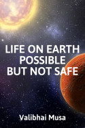 Life on earth - possible but notsafe by Valibhai Musa in English