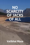No Scarcity of Jacks of All! by Valibhai Musa in English
