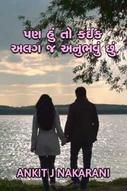 BUT I AM FEELING DIFFERENT by ANKIT J NAKARANI in Gujarati