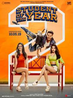 STUDENT OF THE YEAR 2 film review Hindi by Mayur Patel in Hindi