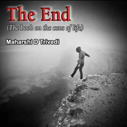 The End By Maharshi D Trivedi in English