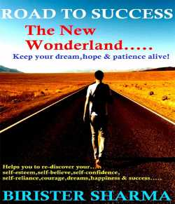 Road  To  Success The New Wonderland  by Birister Sharma in English