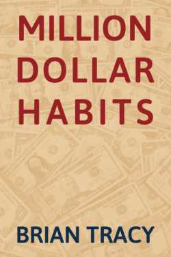 Million Dollar Habits By Brian Tracy in