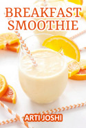 BREAKFAST SMOOTHIE by artijoshi in English
