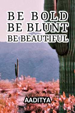 BE BOLD, BE BLUNT, BE BEAUTIFUL - Mari Aatmkatha by Aaditya in Gujarati