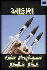 AKASH - 8