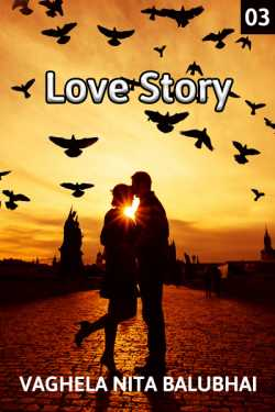 Love story - 3 by Vaghela Niya in English