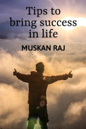Tips to bring success in life by Muskan Raj in English