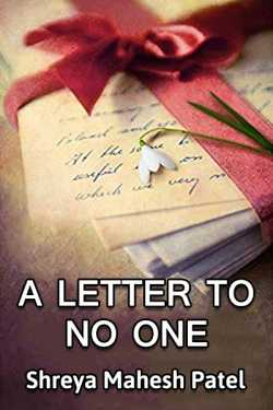 a letter to no one by Shreya Mahesh Patel in English