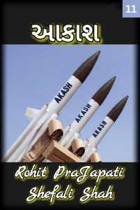 AKASH - 11