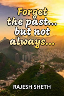 Forget the past...but not always... by Rajesh Sheth in English