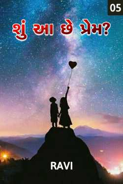 is that love - 5 by Ravi in Gujarati