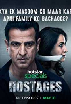 Hostages by Jaydev Purohit in Gujarati