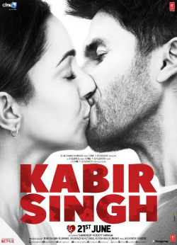 KABIR SINGH HONEST REVIEW by Jaydev Purohit in Gujarati