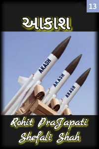 AKASH - 13