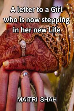 A letter to a Girl who is now stepping in her new Life by Maitri Shah in English