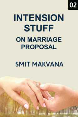 Intension Stuff - The most precious thing part 2 by Smit Makvana in English