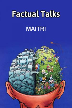 Factual Talks by Maitri in Gujarati