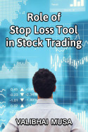 Role of Stop Loss Tool in Stock Trading by Valibhai Musa in English