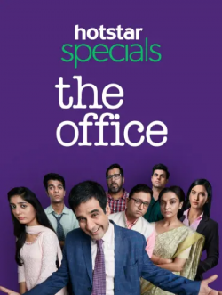 THE OFFICE by Jaydev Purohit in Gujarati