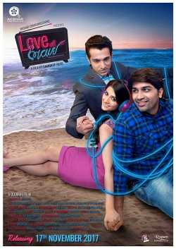 LOVE NI BHAVAI- FILM REVIEW by Hardik Solanki in Gujarati