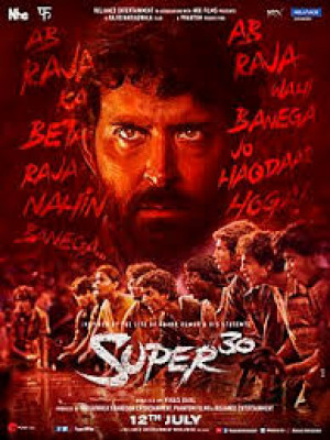 super 30 movie review by Siddharth Chhaya in Gujarati