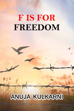 F is for Freedom by Anuja Kulkarni in English