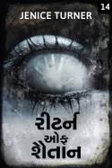 Return of shaitaan - part 14 by Jenice in Gujarati
