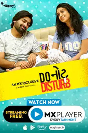 do not disturb by Jaydev Purohit in Gujarati