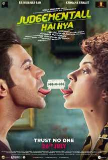 'जजमेन्टल है क्या' फिल्म रिव्यूः दमदार तो है, लेकिन… बुक Mayur Patel द्वारा प्रकाशित हिंदी में