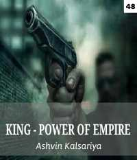 KING - POWER OF EMPIRE - 48