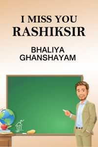 I miss you Rashiksir