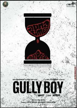 Gully Boy - Ray of hope by hardik raychanda in Gujarati