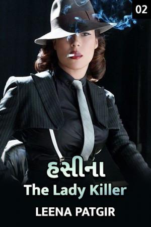 Hasina - the lady killer - 2 by Leena Patgir in Gujarati