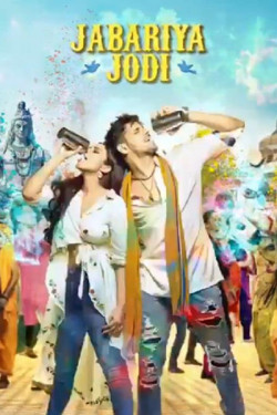 film review jabariya jodi by Mayur Patel in Hindi