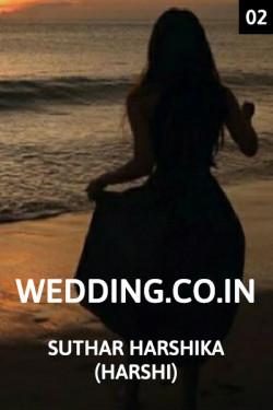 WEDDING.CO.IN - 2 by Suthar Harshika harshi in Gujarati