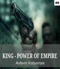 KING - POWER OF EMPIRE - 49