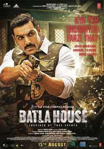 फिल्म रिव्यू बाटला हाउस बुक Mayur Patel द्वारा प्रकाशित हिंदी में