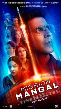 Movie Review Mission Mangal by Siddharth Chhaya in Gujarati