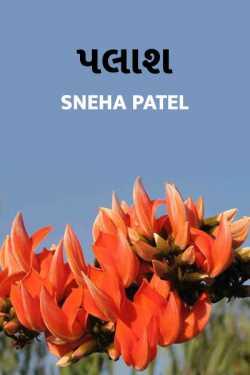 Palash by Sneha Patel in Gujarati