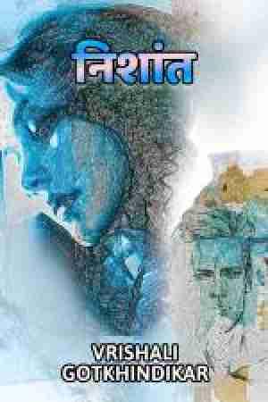 free online marathi books download pdf
