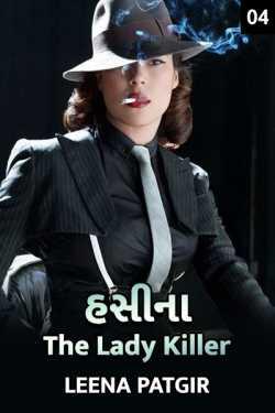 Hasina - the lady killer - 4 by Leena Patgir in Gujarati