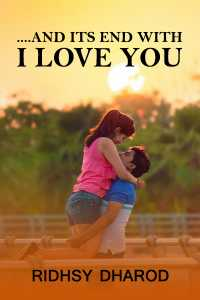 ....and Its End with I Love You
