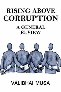 Rising above Corruption – A GeneralReview by Valibhai Musa in English