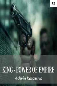 KING - POWER OF EMPIRE - 51