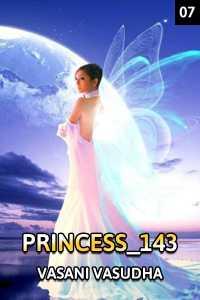 princess _143 (ભાગ 7)