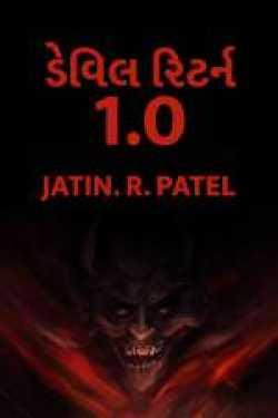 Devil Return-1.0 By Jatin.R.patel in Gujarati