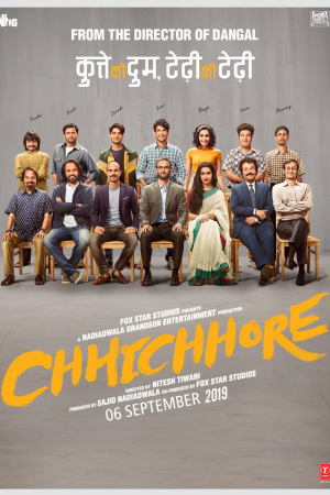 Movie Review - Chhichhore by Siddharth Chhaya in Gujarati