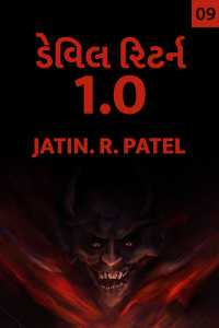 Devil Return-1.0 - 9